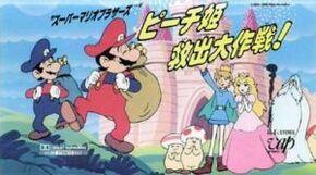 1986 - Super Mario Bros. Peach-Hime Kyushutsu Dai Sakusen