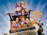Opening to The Flintstones 1994 Theater (Regal Cinemas)