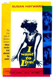 1958 - I Want to Live! Movie Poster -1
