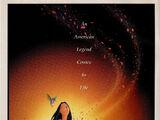 Opening to Pocahontas 1995 Theater (General Cinemas)
