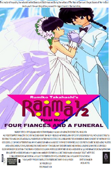 Ranma 12 The Movie Four Fiances And A Funeral (2002) Theatrical Poster