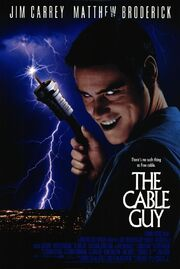 1996 - The Cable Guy Movie Poster