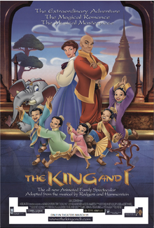 The King And I (1999) Theatrical Poster
