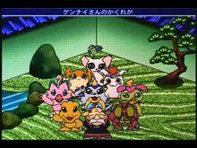 Digimontrailer