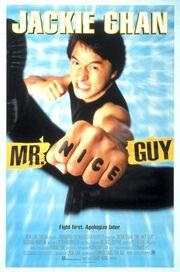 1997 - Mr Nice Guy Movie Poster 1