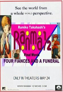 Ranma 12 The Movie Four Fiances And A Funeral (2002) Poster