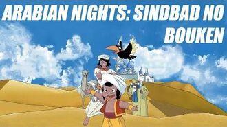 Arabian Nights Sindbad no Bouken OP