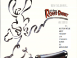 Opening to Who Framed Roger Rabbit 1995 Theater (Regal Cinemas)