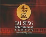 2002 - Tai Seng Entertainment Logo