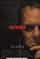 Opening To Nixon AMC Theaters (1995)