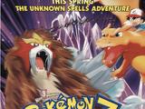 Opening To Pokemon 3: The Movie 2001 Theatre (AMC)