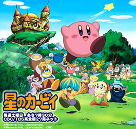 2001 - Kirby- Right Back at Ya!