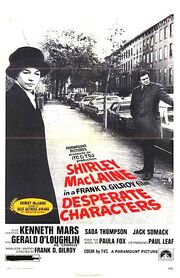 1971 - Desperate Characters Movie Poster