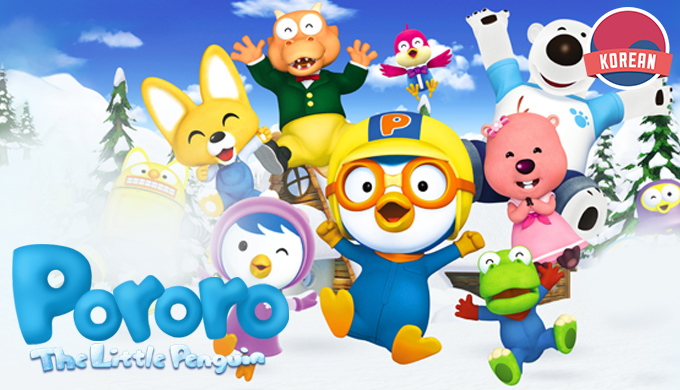 Pororo the little penguin scratchpad fandom powered by wikia 2003 pororo altavistaventures Image collections