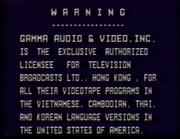 Gamma Audio & Video Inc. Warning Screen