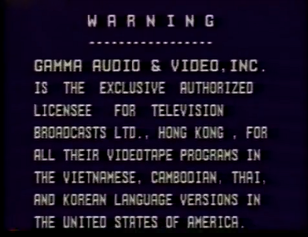 File:Gamma Audio & Video Inc. Warning Screen.png