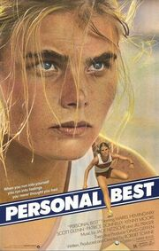 1982 - Presonal Best Movie Poster