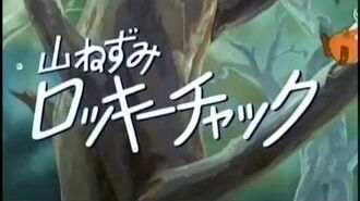 Fables of the Green Forest (Japanese version) OP