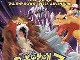 Opening to Pokemon 3: The Movie 2001 Theater (General Cinemas) (Fake)