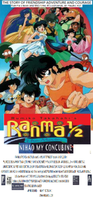 Ranma 12 The Movie Nihao My Concubine (1999) Poster