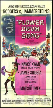 1961 - Flower Drum Song Movie Poster
