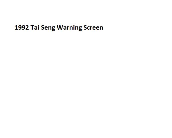 File:1992 Tai Seng Warning Screen.png
