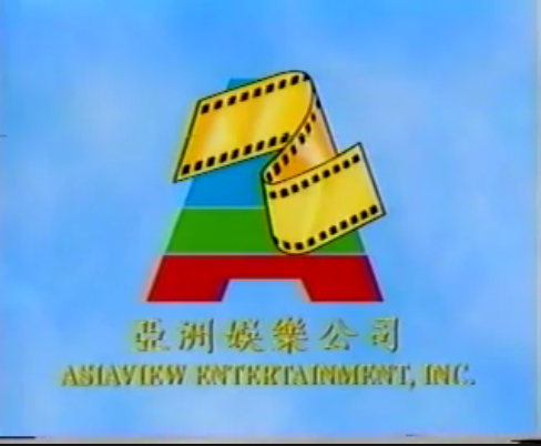 File:Asiaview Entertainment Inc. Logo (1996-2006).png