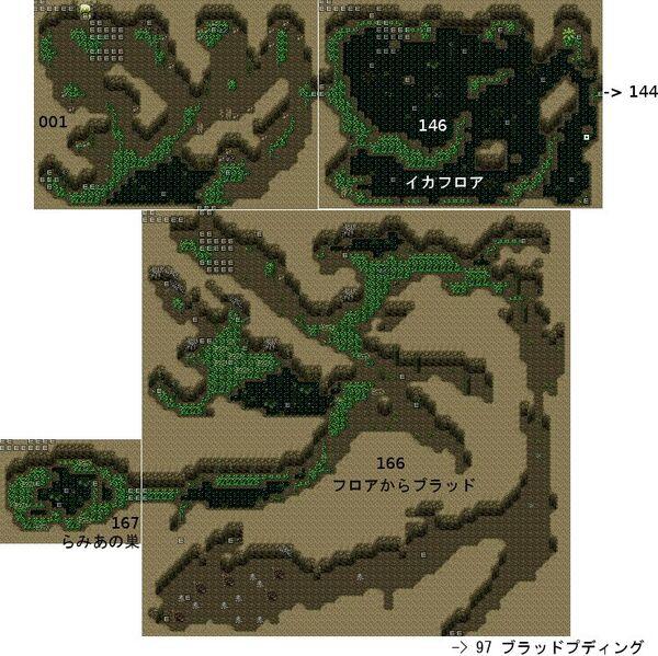 RyonaRPG - Rock mountain cave map 1