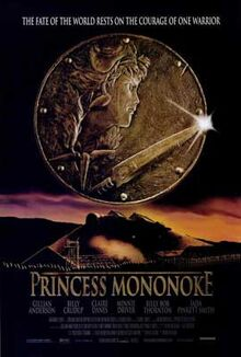 Princess-mononoke-movie-poster-1997-1010280973