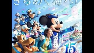 """When Your Heart Makes a Wish -Tokyo DisneySea 15th Anniversary """"The Year of Wishes"""" Theme Song-"""