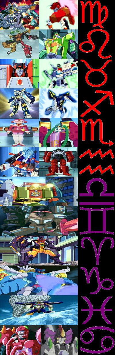 Robot in disguise 2001