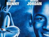 Opening to Space Jam 2001 Theater (Regal Cinemas)