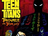 Opening to Teen Titans: Trouble in Tokyo 2006 Theatre (Regal)