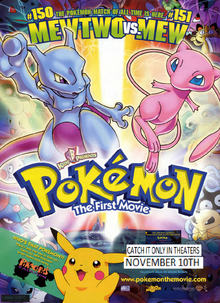 Pokemon The First Movie (1999) Poster