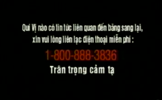 File:Report Video Tape Piracy Hotline Screen in Vietnamese (1997-2007).png