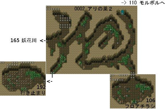 RyonaRPG - Rock mountain cave map 5