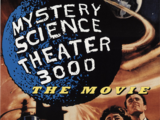 Opening To Mystery Science Theater 3000: The Movie AMC Theaters (1996)