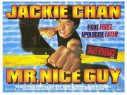 1997 - Mr Nice Guy Movie Poster 2