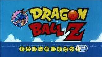 Dragon Ball Z Opening 1 - Original 1989 Japanese