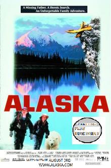 Alaska 2001 Re-Release Poster