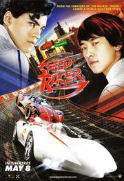 2008 - Speed Racer Movie Poster -1