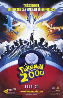 Pokemon The Movie 2000 (2000) Poster