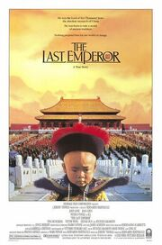 1987 - The Last Emperor Movie Poster
