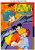 Opening to Ranma 1/2 The Movie: Big Trouble in Nekonron China 1995 VHS