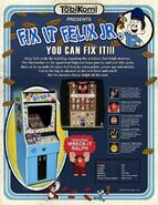 1982 - Fix It Felix Jr.