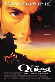 1996 - The Quest Movie Poster