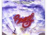 Opening to Brazil AMC Theatres (1985)