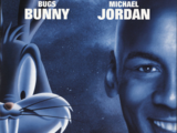 Opening to Space Jam 2001 Theatre (Carmike)
