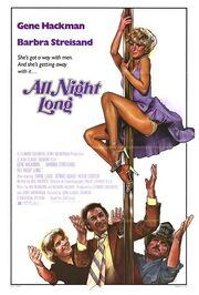 1981 - All Night Long Movie Poster