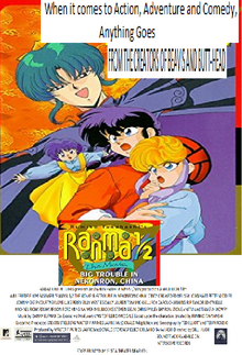 Ranma 12 The Movie Big Trouble In Nekonron China (1995) Poster